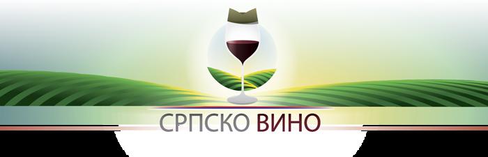 Nove nagrade za vinariju Jeremić