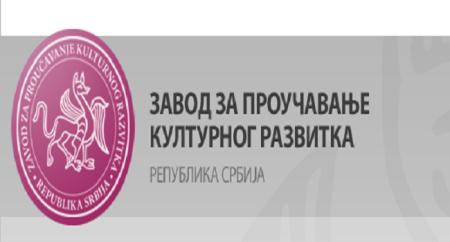 dani-evropske-bastine-u-zavodu-za-proucavanje-kulturnog-razvitka-e1462349332391